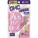 ディーエイチシー(DHC) DHC 香るブルガリアンローズ 20日分 40粒 4511413405482【納期目安:2週間】