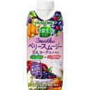 カゴメ 【ケース販売】カゴメ 野菜生活100 スムージー ベリースムージー豆乳ヨーグルトMix 330ml×12本 E492998H