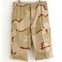 その他 アメリカ軍 BDU クロップドカーゴパンツ /迷彩服パンツ 【 XSサイズ 】 リップストップ 3カラーデザート 【 レプリカ 】 ds-311069
