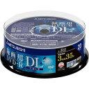 三菱化学メディア DVD-R DL(Video) 215分 2-8倍速対応 20枚スピンドルケース VHR21HDP20SD1-20P【納期目安:3週間】