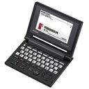 その他 カシオ CASIO 電子辞書 EX-WORD XD-C100E 1台 ds-1071146