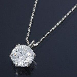 その他 Dカラー SI2 エクセレントカット プラチナPT999 0.7ctダイヤモンドペンダント/ネックレス 鑑定書付き(中央宝石研究所) ds-1256058