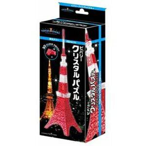 その他 ビバリー 50192 クリスタルパズル 東京タワー ds-1414485の画像