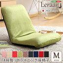 ホームテイスト 美姿勢習慣、コンパクトなリクライニング座椅子(Mサイズ)日本製 Leraar-リーラー- (ブルー) SH-07-LER-M-B