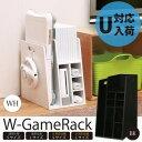 その他 ゲームラック(W-GameRack S) 幅23cm×奥行35cm 可動棚付き/子供部屋収納/リモコン/Wii/ゲーム収納/ソフト収納/完成品/NK-615 ブラック(黒) ds-1626579