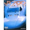����¾ Ŵƻ���å�/���� ������ JR700 THE NEW SERIES ��DVD�� ��150ʬ 4��3 ���ż� ��̣ ���� �ۥӡ��� ds-1653533