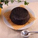 ショッピングチーズケーキ その他 黒いチーズケーキ 2台 (直径約12cm)【代引不可】 ds-1653931