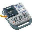 その他 (業務用2セット) キングジム ラベルライター テプラPRO SR330 ds-1745327