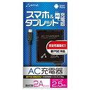 その他 (まとめ)エアージェイ 新PSE対策 AC充電器forタブレット&スマホ 2.5mケーブルBK AKJ-PD725 BK【×3セット】 ds-1758535