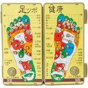 その他 足つぼ健康ボード(茶殻入り) VAS0201