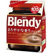 AGF(味の素ゼネラルフーヅ) ブレンディ まろやかな香りブレンド 袋 210g 4901111371507