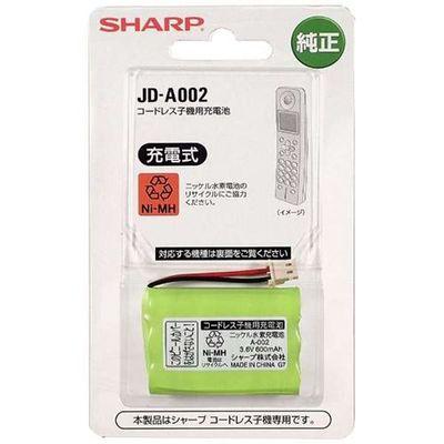 シャープ コードレス子機用充電池 JD-A002【納期目安:1週間】