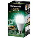 パナソニック LED電球プレミア 12.5W (昼白色相当) LDA13NGZ100ESW-N【納期目安:約10営業日】
