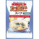その他 たまごスープ/フリーズドライ食品 【30個入り】 化学調味料・着色料不使用 『スープ工房』 ds-1875816