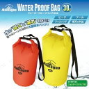その他 衣類や持ち物を水から守る♪ウォータープルーフバッグ!大型防水バッグ 30L イエロー ds-1886787