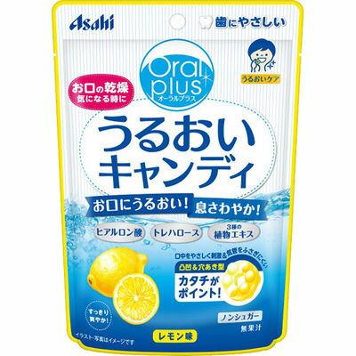 アサヒグループ食品和光堂オーラルプラスうるおいキャンディレモン味57gE519140H