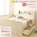 その他 日本製 カントリー調 姫系 ベッド セミダブル