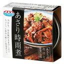その他 あさりしぐれ煮/佃煮缶詰 【24缶】 缶切り不要 プ...
