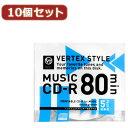 VERTEX 【10個セット】 CD-R(Audio) 80分 5P インクジェットプリンタ対応(ホワイト) 5CDRA.80VX.WPX1...