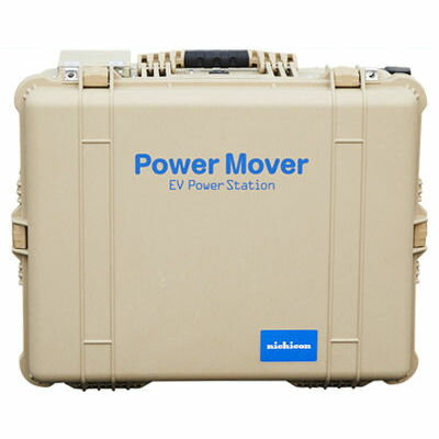 ニチコン 可搬型給電器「Power Mover EVPowerStation」パワー・ムーバー VPS-4C1A