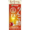 水, 飲料 - その他 【ケース販売】伊藤園 機能性表示食品 紙りんご酢200ml×48本セット ds-2041621