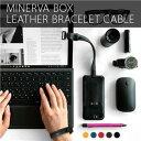 その他 SLG Design Minerva Box Leather Bracelet Cable ブルー ds-2055461
