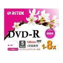 磁気研究所 RITEK DVD-R アナログ録画用 8倍速 インクジェットプリンター対応 ワイドエリア 5枚入 4560200863134【納期目安:2週間】