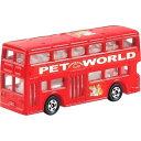 タカラトミー トミカ 箱095 ロンドンバス 1コ入 49048