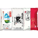 その他 新潟米食べ比べ 2袋セット 2405059