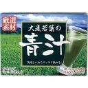 HIKARI 大麦若葉の青汁 3g*63袋入 4560256050724