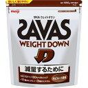 明治(美容・健康) サバス ウェイトダウン チョコレート風味 50食 1050g 4902777301433