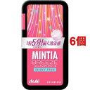 甜點 - アサヒグループ食品 ミンティアブリーズ シャイニーピンク 30粒入*6コ 24219