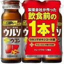 田辺三菱製薬 ウルソウコン 50mL*3本入 4987128215850