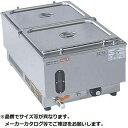 Kitchen, Dinerware, Cookware & Tools - その他 電気ウォーマーポット タテ型 NWL-870VD 05-0366-0112【納期目安:2週間】