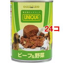 イトウ&カンパニー ゴールドリング ユニーク 犬缶 ビーフ&野菜 375g*24コセット 31847【納期目安:2週間】