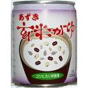 その他 あずき玄米がゆ 缶詰 【20缶セット】 各230g ...