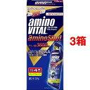 味の素 アミノバイタル アミノショット 43g*4本入*3コセット 33332
