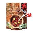 日本食品製造 玄米フレーク やさしいミルクカカオの味 150g*2コセット 36590