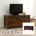 ショッピングテレビ台 HAGIHARA(ハギハラ) レトロシリーズ TV台 MTV-5189BR 2101843100