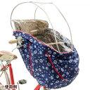 オージーケー技研(OGK) RCH-003 アンパンマン仕様 まえ幼児座席用ソフト風防レインカバー 専用袋付 OTM-44351【納期目安:1週間】