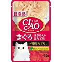 その他 (まとめ)CIAOパウチ まぐろ ささみ入り ほたて味 40g IC-201【×96セット】【ペット用品・猫用フード】 ds-2161880