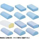 その他 高田ベッド製作所 額マクラ(小)用綿製カバー C-11 白 20-3782-0001【納期目安:1週間】