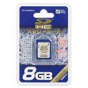 オーム電機 SDHCメモリーカード(CLASS10/8GB) PC-MSD8C0