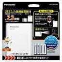 ショッピングエネループ パナソニック 単3形 エネループ 4本付 USB入出力付急速充電器セット K-KJ87MCC40L