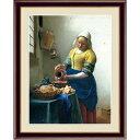 その他 【フェルメールの代表作】謎多き画家 鮮やかな青色 ■ヨハネス・フェルメール(Johannes Vermeer)F6号 牛乳を注ぐ女 ds-2257750