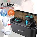 ホームテイスト Bluetooth5.0 完全ワイヤレスイヤホン【 Air Live -エアライブ- 】※モバイルバッテリー付き (ホワイト) AL03BT-WH