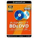 gemsoft 【メール便での発送商品】 ディスク クローン 7 BD&DVD 「BDをBD・DVDに、DVDをDVDにクローン」(カード版) GS-0006-WC