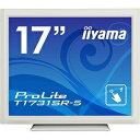 その他 iiyama ProLite17型スタンドタイプタッチパネル液晶(抵抗膜タッチ方式)ピュアホワイト T1731SR-W5 1台 ds-2288968