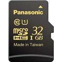 その他 パナソニック microSDHCUHS-Iカード 32GB Class10 RP-SMHA32GJK 1枚 ds-2290881