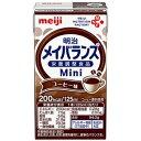 その他 明治 メイバランスMini コーヒー味125ml 1ケース(24本) ds-2291799